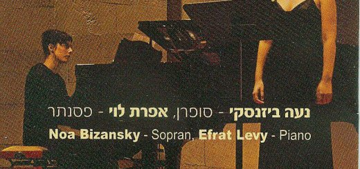 Noa Bizansky - An Israeli Evening