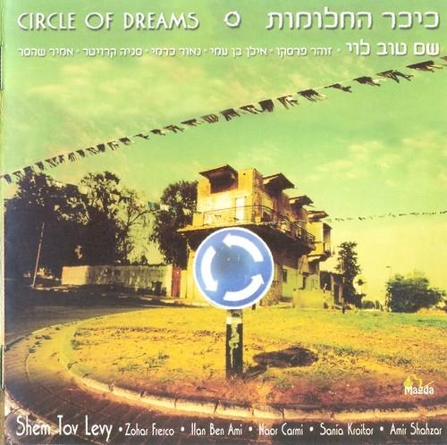 Shem-Tov Levi - Circle of Dreams (Kikar Ha Halomot) (2001)