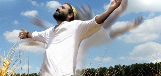 Udi Davidi - Ruhot Tovot (2009)