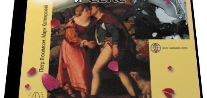 porno-gruppavuha-anal