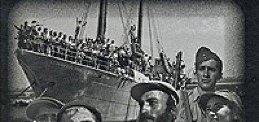 Феликс Кандель - Земля под ногами. Книга вторая: 1918-1948 (2008) (аудиокнига)