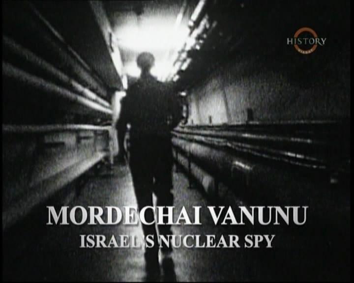 Мордехай Вануну. Измена (2003)