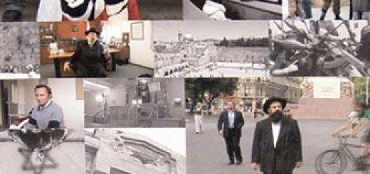 3000 км до Земли Обетованной. Жизнь евреев Латвии (3000 km līdz Apsolītajai Zemei) (2006)