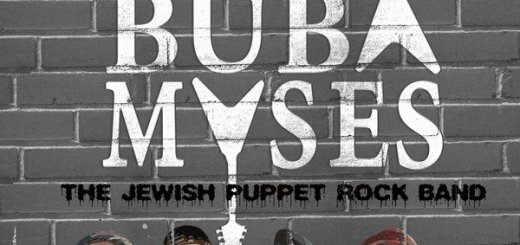 Buba Myses: The Jewish Rock Puppet Band (2012)