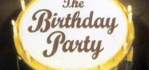 День рождения / The Birthday Party (1968)