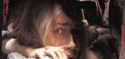Из ада в ад (1996)