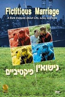 Fictitious Marriage (Nisuim Fiktiveem) 1988