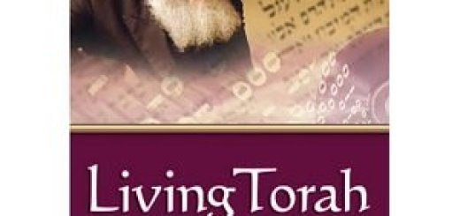 Живая Тора DVD - Том 70 (Программы 277-280) / Living Torah DVD - Volume 70 (Programs 277-280) (2010)