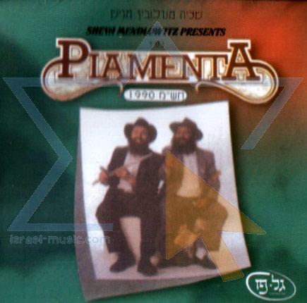 Piamenta - Piamenta (1990)