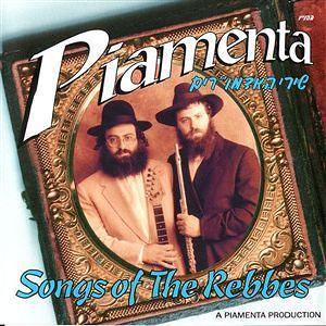 Piamenta - Songs of the Rebbes (Shirei Ha'admorim) (1991)