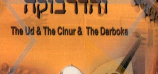 Various - The Oud, the Violin and the Darbouka (2005)