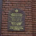 06_Tbilisi_Georgia_021112_Main_Synagogue