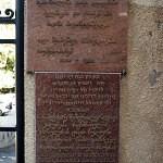 07_Tbilisi_Georgia_021112_Main_Synagogue