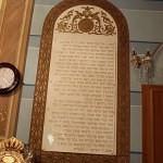 27_Tbilisi_Georgia_021112_Main_Synagogue
