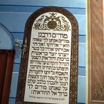 30_Tbilisi_Georgia_021112_Main_Synagogue