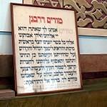 44_Tbilisi_Georgia_021112_Main_Synagogue