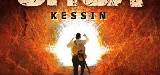 Shua Kessin - Lo Lihityaeish (2009)