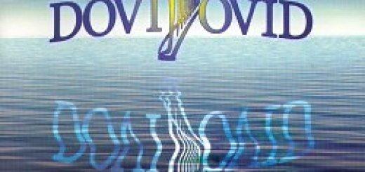 Dovi Dovid - The Duet (2000)