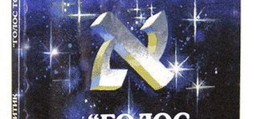 Менахем-Михаэль Гитик - Голос тонкой тишины (2002)
