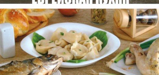 Кухни народов мира. Еврейская кухня (2011)