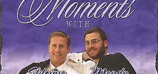 Shloime Dachs & Mendy Wald - Special Moments (2003)