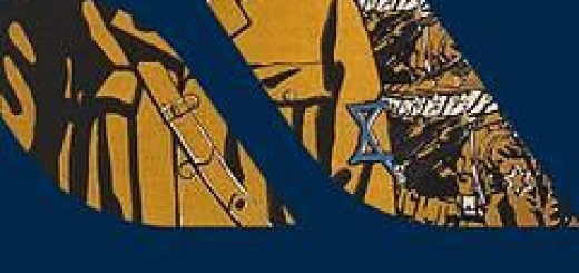 Владимир (Зеев) Жаботинский - Слово о полку. История Еврейского легиона по воспоминаниям его инициатора (1928)