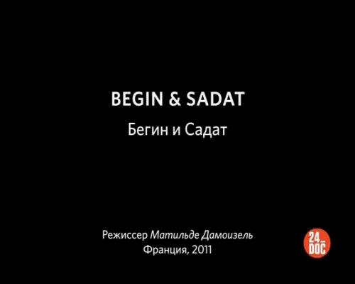 Бегин и Садат / Begin & Sadat (2010-2011)