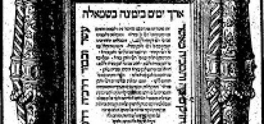 Яаков бен Хайим - Вторая Раввинская Библия, Микраот Гедолот (1524)