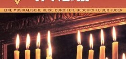 Elias-Cassel, Lutz & Massel Klezmorim - Hob Gehot A Heim (2006)