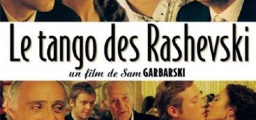 Танго Рашевских / Le tango des Rashevski (2003)