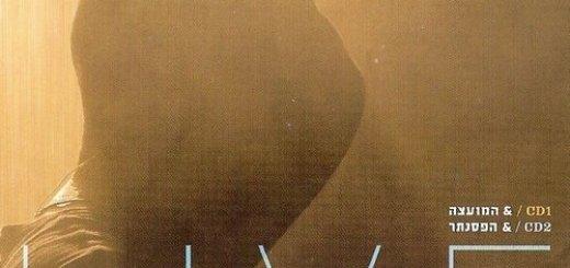 Rami Kleinstein - Live (2010)