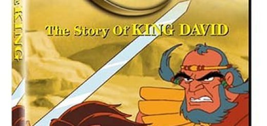 Царь Давид / The King: The Story of King David (2005)