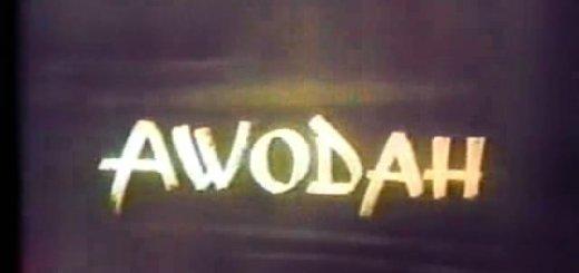 Работа / Awodah / Avodah (1936)