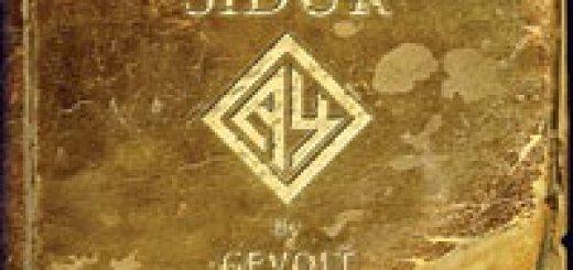 Gevolt - Sidur (2006)