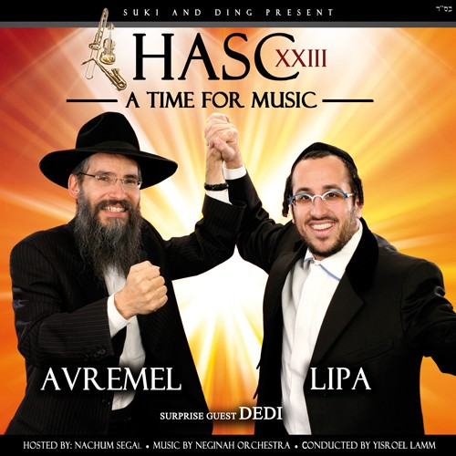 HASC 23: A Time For Music 23 (2010)