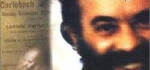 Shlomo Carlebach - Shlomo Carlebach Sings Live (1962)