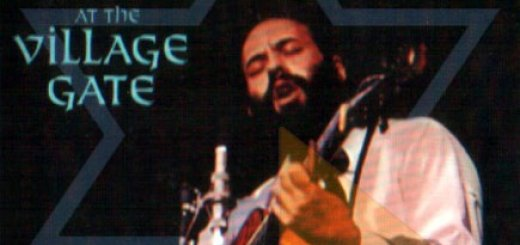 Shlomo Carlebach - At The Village Gate (1963)