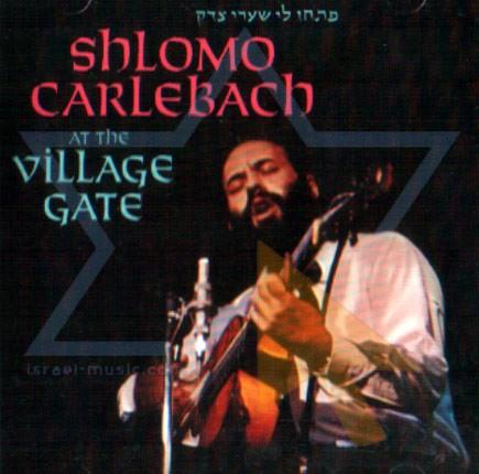 Shlomo Carlebach - At The Village Gate (1963)