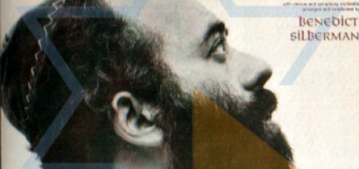 Shlomo Carlebach - In The Palace Of The King (1965)