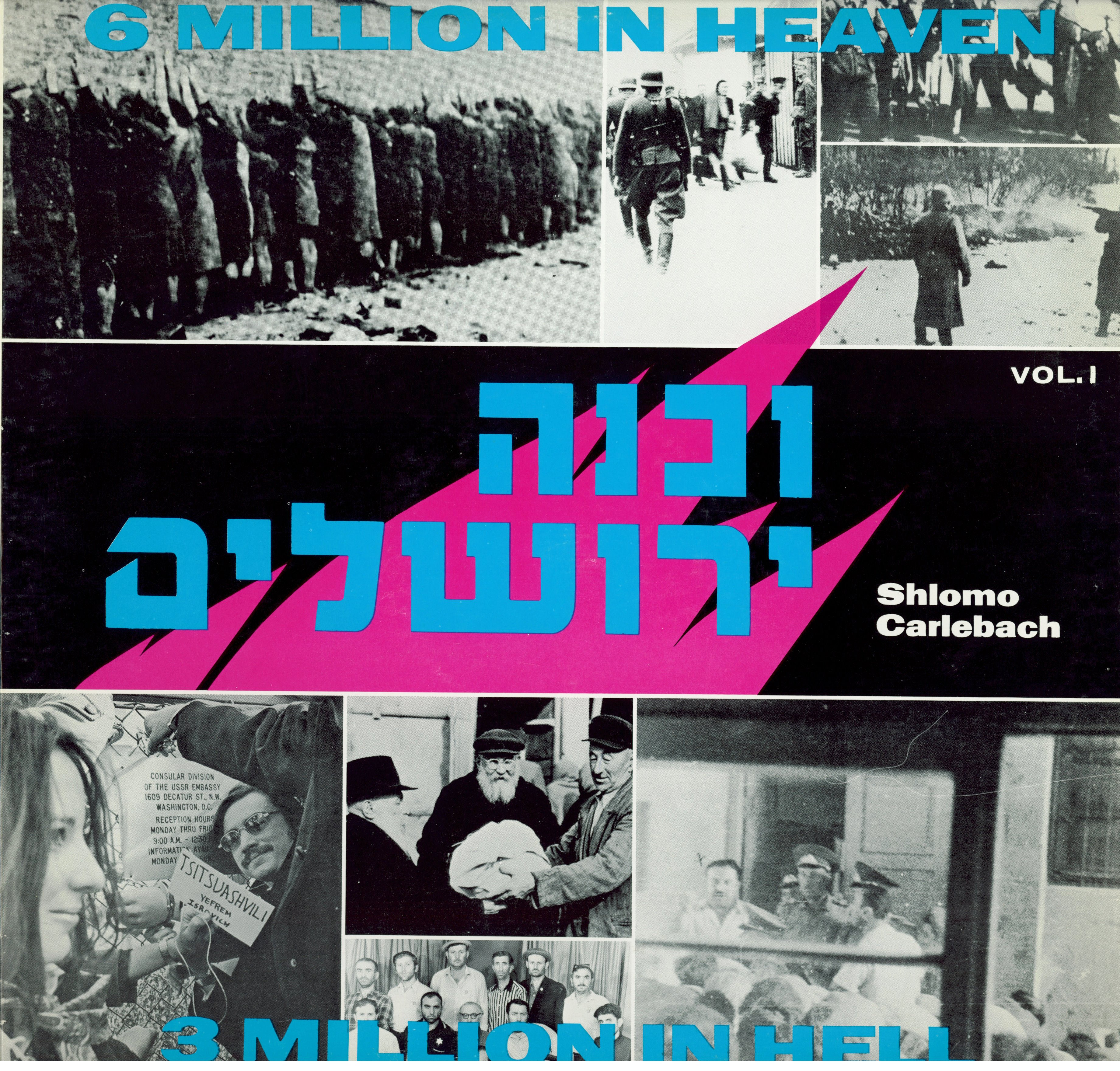 Shlomo Carlebach - Uvnei Yerushalayim (6 Million in Heaven - 3 Million in Hell) (1972)
