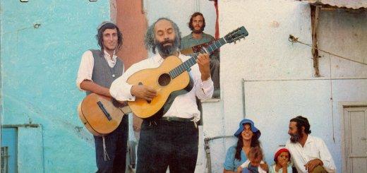 Shlomo Carlebach - Vehaer Eynenu (1969)