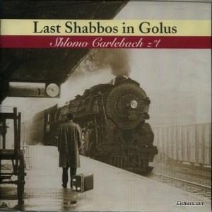 Shlomo Carlebach - Last Shabbos In Golus (1999)
