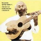 Shlomo Carlebach - The Best of Rabbi Shlomo Carlebach (2002)