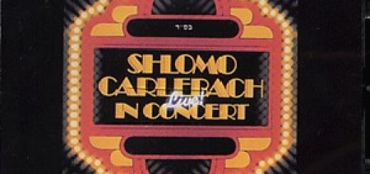 Shlomo Carlebach - Live In Concert At Brooklyn College (1985)