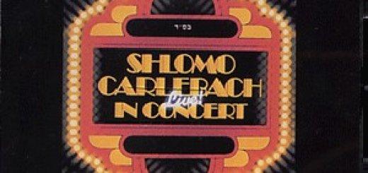 Shlomo Carlebach - Live In Concert At Brooklyn College (1985)