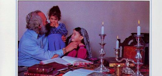 Shlomo Carlebach - L'Kovod Shabbos (1981)