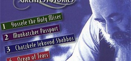 Shlomo Carlebach - Shlomo's Greatest Stories (1996)