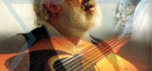 Shlomo Carlebach - Sings With The Children Of Israel (1989)