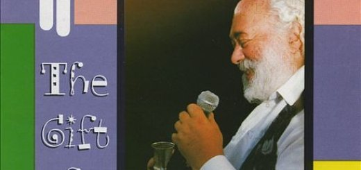 Shlomo Carlebach - The Gift Of Shabbos (1995)