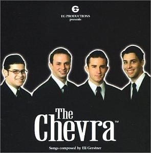 The Chevra - Chevra 1 (2001)